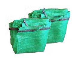 4 Huge Netted Lawn and Leaf Bags