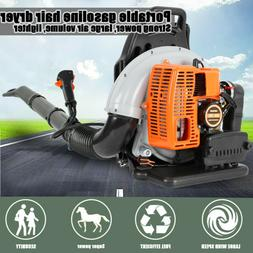 150BT 50cc 2 Cycle Gas Leaf Backpack Blower with Tube-Mounte