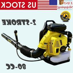 ✿Backpack Powerful Blower Leaf Blower 80CC 2-stroke Motor