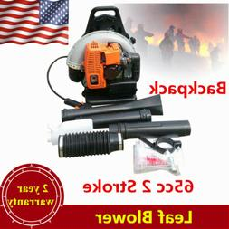 Commercial 65cc 2 Stroke Backpack Gas Powered Leaf Blower Ga