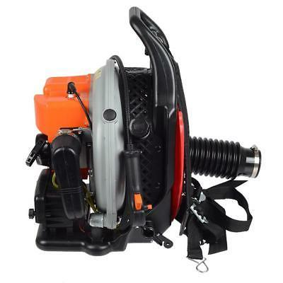 Commercial 65cc 2 Stroke Backpack Gas Powered Blower NEW USA