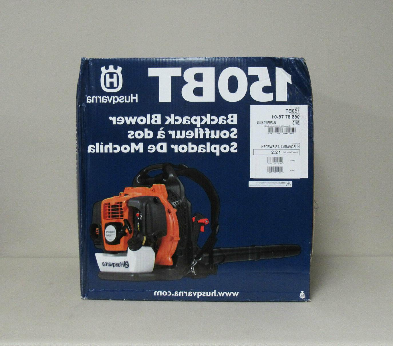 *NEW* 150BT 2-Cycle Backpack Blower