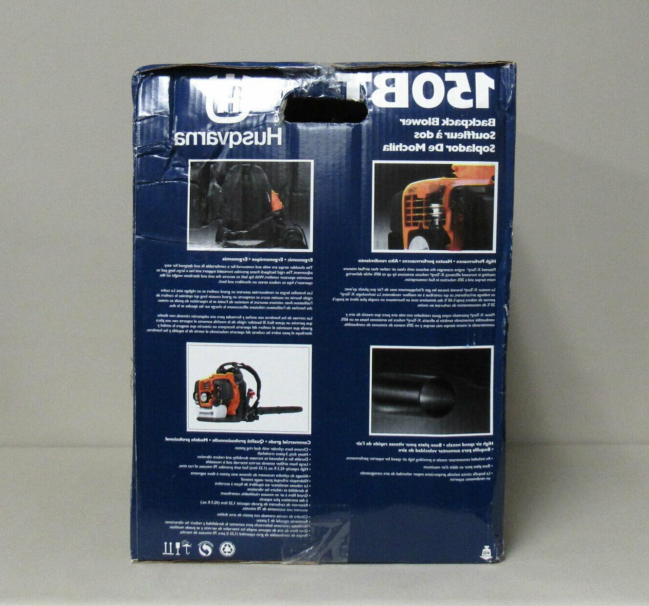 *NEW* Husqvarna 2-Cycle 251-MPH Backpack Blower