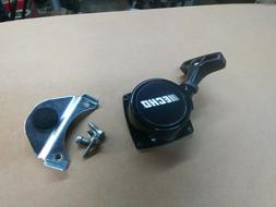 ECHO PB 250 LN leaf blower recoil starter, pull, rope, tank
