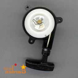 Pull Recoil Starter For Stihl BR320 BR340 BR380 BR400 BR420